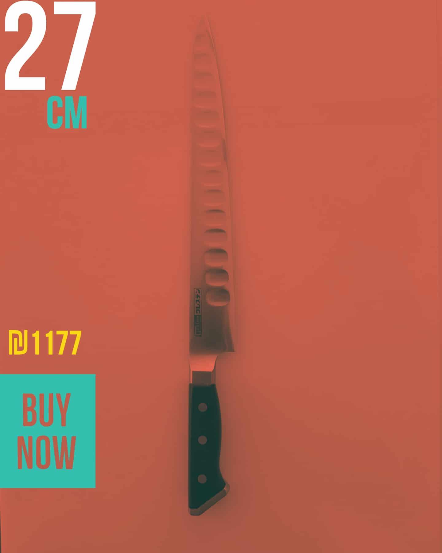 גלסטיין - סכיני השף של דנון