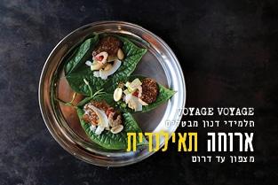 מסעדת תלמידים בדנון
